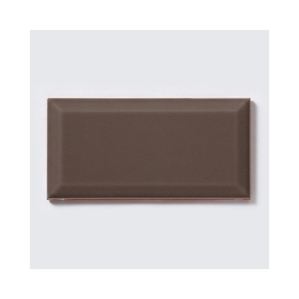 metro brick gloss dark grey 10cm x 20cm wall tile. Black Bedroom Furniture Sets. Home Design Ideas