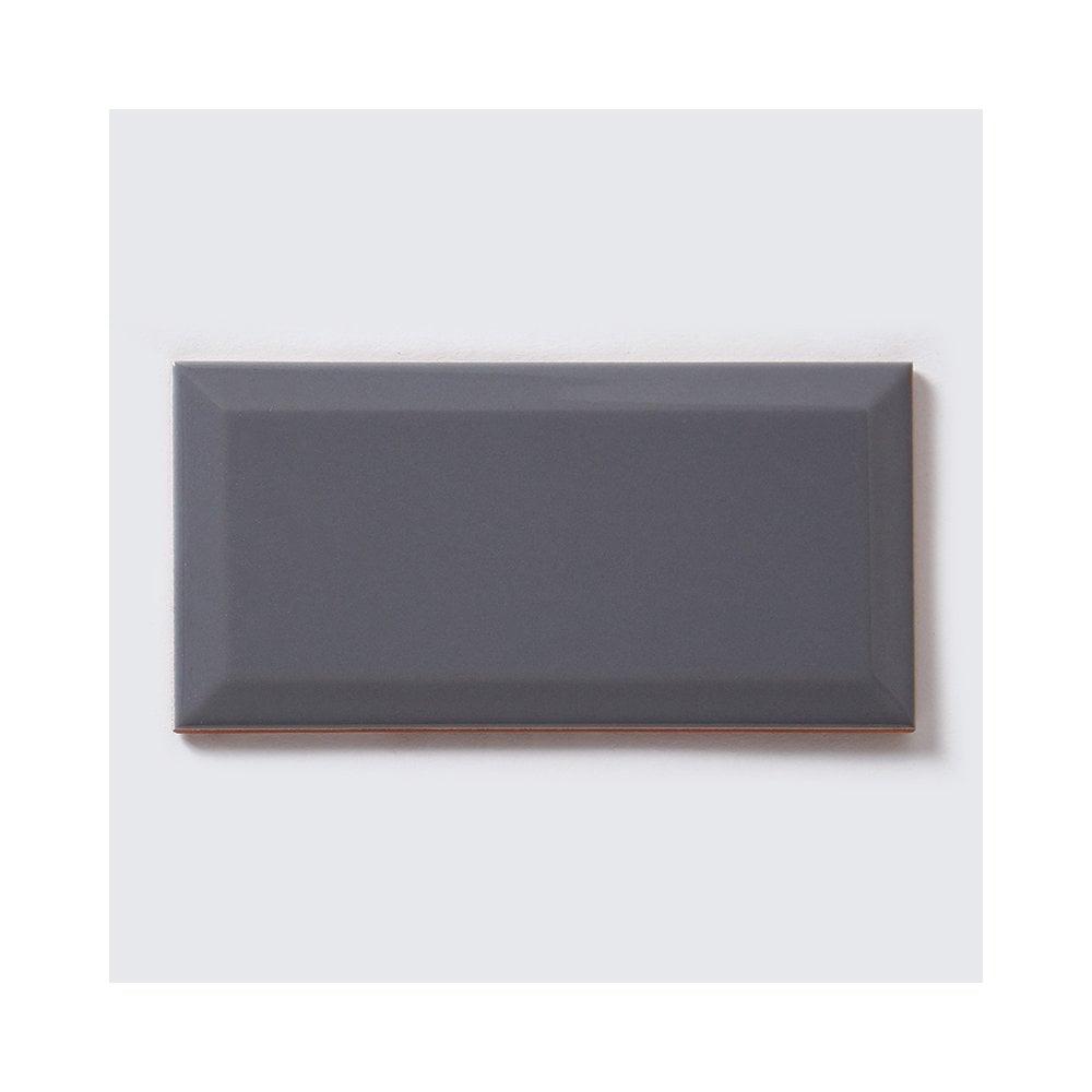 metro brick gloss medium grey 10cm x 20cm wall tile. Black Bedroom Furniture Sets. Home Design Ideas