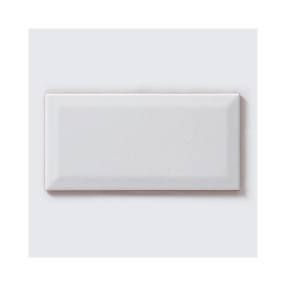 White Metro Tiles White Gloss 10cm X 20cm Wall Tile